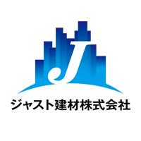 ジャスト建材株式会社